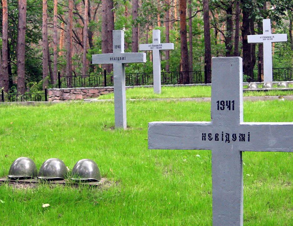 Пропал без вести сент. 1944 - КП Алтайского Анна Ахмедовна Зэйль
