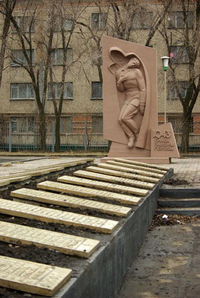 http://www.pomnite-nas.ru/img/213/200806121117010.burevestnik_pamyat.jpg
