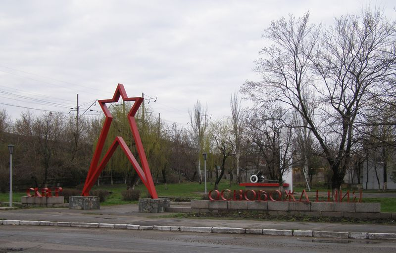 http://www.pomnite-nas.ru/img/215/201104181425500.so01.jpg