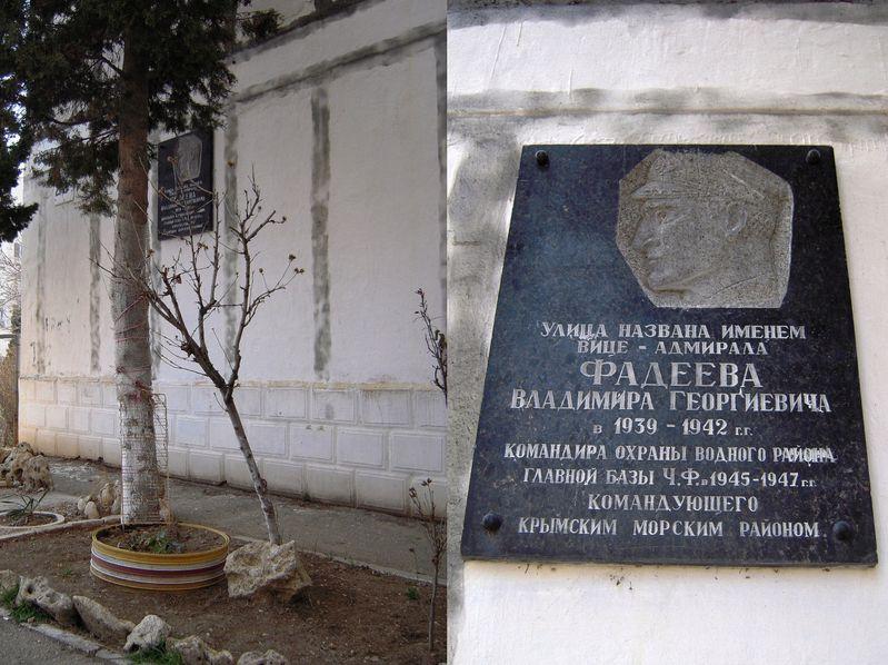 Информация о памятнике: http://pomnite-nas.ru/mshow.php?s_OID=6788