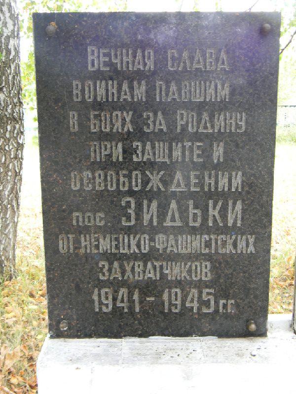 http://www.pomnite-nas.ru/img/222/201110040438380.DSCN4392.JPG