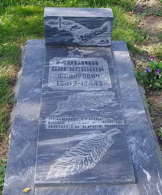 Надгробная плита фото ф памятники город владимир vk