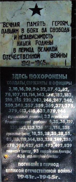 http://www.pomnite-nas.ru/img/69/200706080725230.3.jpg