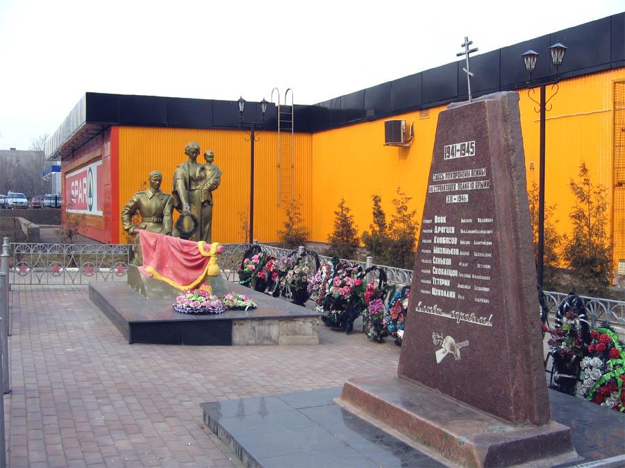 http://www.pomnite-nas.ru/img/71/201005121835480.2.jpg