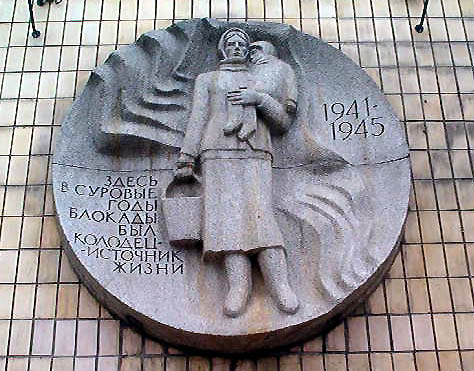http://www.pomnite-nas.ru/img/78/200802241436180.4.jpg